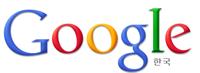 référencement sur google.co.kr